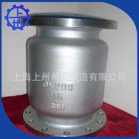 厂家生产销售 不锈钢立式止回阀 高温高压止回阀