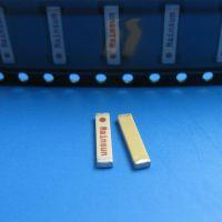 RAINSUN/AN9520-245蓝牙wifi耳机天线2.4G陶瓷贴片天线zigbee