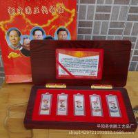 新中国五代领导人彩色纪念银条 纪念章 收藏赠品 伟人纪念银条