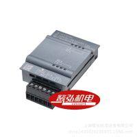 特价供应西门子PLC/S7-1200信号板模块SB1223 6ES7223-3AD30-0XB0