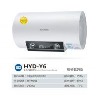 佛山品尚电热水器批发 乐联系列储水式电热水器生产厂家