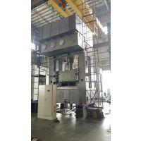 成都液压机长沙液压机制造,维修定做液压机南通液压机 硫化机 液压系统 制造/改造/维修,正西液压!