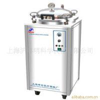 LDZX-75KBS不锈钢立式压力蒸汽灭菌器  75L 申安全不锈钢灭菌器