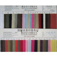香港厂商直销【全工艺】16安全棉染色帆布 全棉珠帆布 箱包鞋帽布