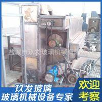 全自动玻璃水磨砂机 平面磨砂机 玻璃机械 玻璃加工设备