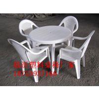 供应啤酒节用塑料桌椅 啤酒节户外塑料桌椅