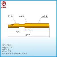 《厂家生产》连接器pogopin弹簧探针  充电弹簧针 导电弹簧针插针
