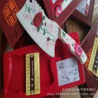 350克百年蔷薇单刀青花瓷 展会冰点钢刀 德国黑钢钨钢刀 陶瓷菜刀