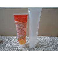 化妆品塑料软管包材 19管径赠品包装 20ml软管 可定制 PE塑胶包装