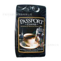 咖啡包装袋/咖啡牛皮纸袋/茶叶袋/速溶咖啡包装袋/奶粉袋/自封袋