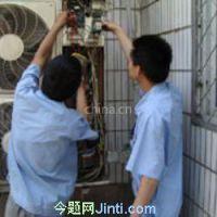北京松下空调售后电话(专业维修不制冷不通电,清洗