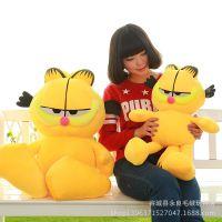 厂家直销正版加菲猫毛绒玩具卡通公仔大号咖啡猫抱枕 儿童节礼物