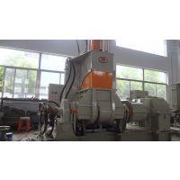 橡胶技术网35升密炼机,55升密炼机,75升密炼机,95升密炼机,110密炼机,150密炼机