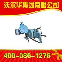 KDJ-II型电动锯轨机,QG-4Ⅱ型电动切轨机,电动切轨机