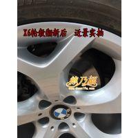 宝马X6来德乃福公司做专业轮毂翻新,技术培训