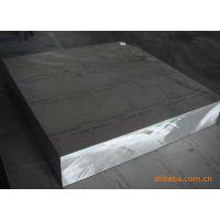 东莞现货供应7075进口铝板