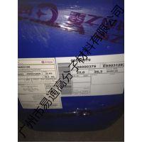 广东大量供应TEGO710迪高分散助剂