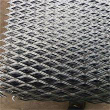 钢板网防护网 菱形拉伸网 建筑脚踏网 菱形钢板网现货供应