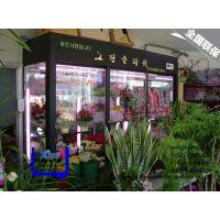 上海夏酷冷柜、冷柜、冰柜、水果柜、花柜、鲜花柜、保鲜柜
