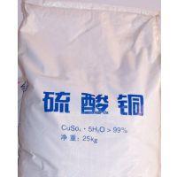 硫酸铜价格,蓝矾的价格,电镀助剂硫酸铜