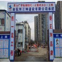 【热门】供应宣城建筑工程洗轮机|建筑工程洗车台|