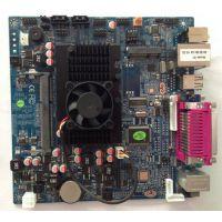 研盛E5M6C8 凌动低功耗1.8G主板,POS机主板,排队机主板 触摸一体机主板,研盛工控主板