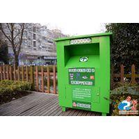 旧衣服回收箱兴科/环保垃圾桶/各种环保垃圾桶/厂家定制