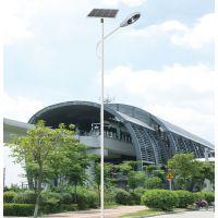 供应西藏那曲太阳能报价|扬州飞鸟LED太阳能厂