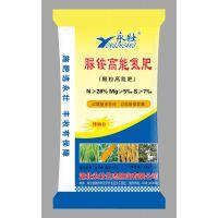 供应永壮牌 脲铵高能氮 肥玉米专用肥 长效缓释肥料 氮28镁5硫7