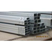今日热镀锌方矩管库存及价格-天津诚德钢铁有限公司