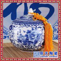 迷你茶叶罐陶瓷旅行茶罐景德镇陶瓷罐子通用小号密封罐茶罐便携