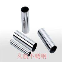 佛山厂家生产304不锈钢高要求制品管
