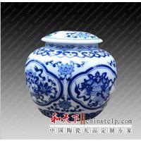 景德镇陶瓷罐子 订制茶叶罐厂家 和艺陶瓷