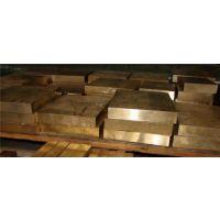 广东卖铅黄铜C35000板料、棒料、管材C34200价格