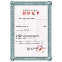 防伪证书证件设计制作印刷 防伪证书印刷厂家