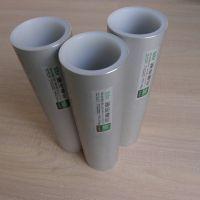 复合管热卖【北京市】铝合金衬塑复合管厂家/价格/品牌/规格
