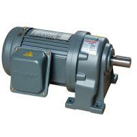 万鑫/WANSHSIN 齿轮减速马达 万鑫电机 卧式GH减速电机 三相异步电动机
