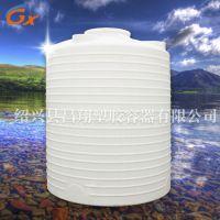 绍兴大型塑料桶滚塑圆桶pe低密度聚乙烯绍兴昌翔容器