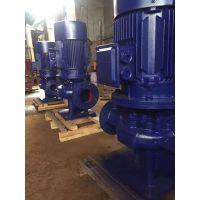 XBD5/40G-SL Q=40L/S H=50M XBD-HY恒压消防泵 喷淋泵报价消火栓泵
