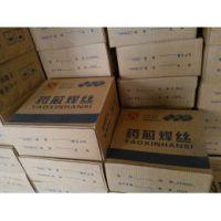 YD50 耐磨·药芯焊丝