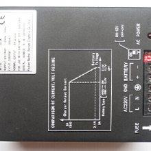 凯讯BC3A充电机,BC3A蓄电池浮充充电器