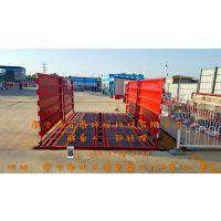供应昆明建筑工地泥土车冲洗机 载重130吨自动冲洗台