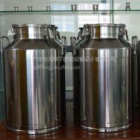 广州方联直供不锈钢桶、不锈钢密封桶