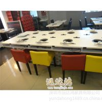 供应厂家直销火锅餐厅家具,火锅桌椅,大理石火锅桌款式多价格优,可来样定做