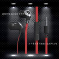 实力深圳耳机工厂供应入耳式手机耳机 万能话务耳机 游戏机耳机