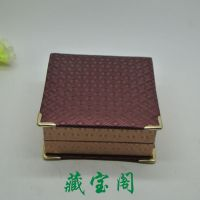 高档复古皮革珠宝玉器包装盒 手镯手链包装盒子批发