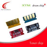 兼容Kyocera京瓷FS-C1020 TK150 TK152硒鼓芯片 粉盒芯片 打印耗材 计数芯片