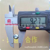 高盐雾测试 ISO14583 精密电子螺丝 GB2672盘头梅花螺丝M3/4/5/6