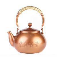 神雕纯手工花开富贵铜壶煮茶壶茶具配件铸铜壶紫铜茶道配件1.4L