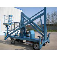 供应烟台曲臂式高空作业升降机、烟台曲臂式升降平台。